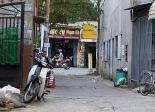 Bán gấp Nguyễn Ảnh Thủ, Tân Chánh Hiệp, Quận 12. 6,9 Tỷ