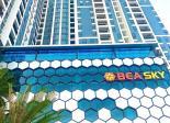 Mua hàng trực tiếp từ chủ đầu tư Bea Holdings được hưởng lợi chính sách hỗ trợ lãi suất 0% tới 18 tháng.