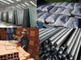 Sở Xây dựng Hà Nội công bố giá VLXD quý II/2018