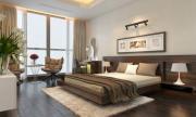Gợi ý thiết kế sàn nhà cho không gian sống thêm sang trọng và ấn tượng